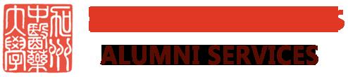 FBU Alumni Servcies